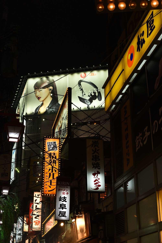 Shinjuku - Lluís Ribes i Portillo (cc)