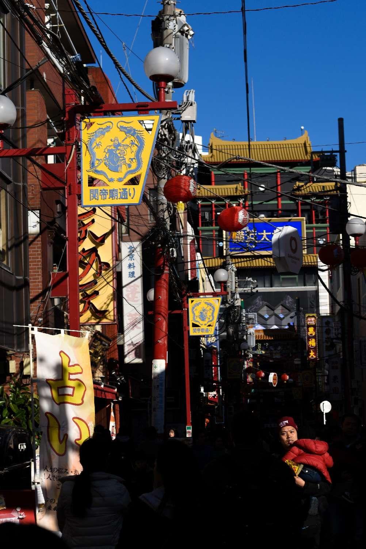 Yokohama chinatown - Lluís Ribes i Portillo (cc)