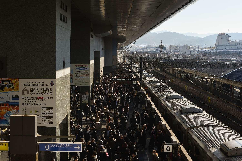 Estació Kioto  - Lluís Ribes i Portillo (cc)